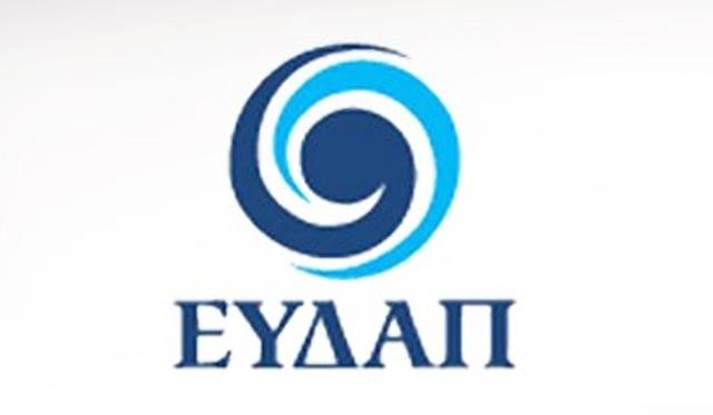 eydap-logo2