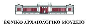 ethniko_arxaiologiko_mouseio_logo